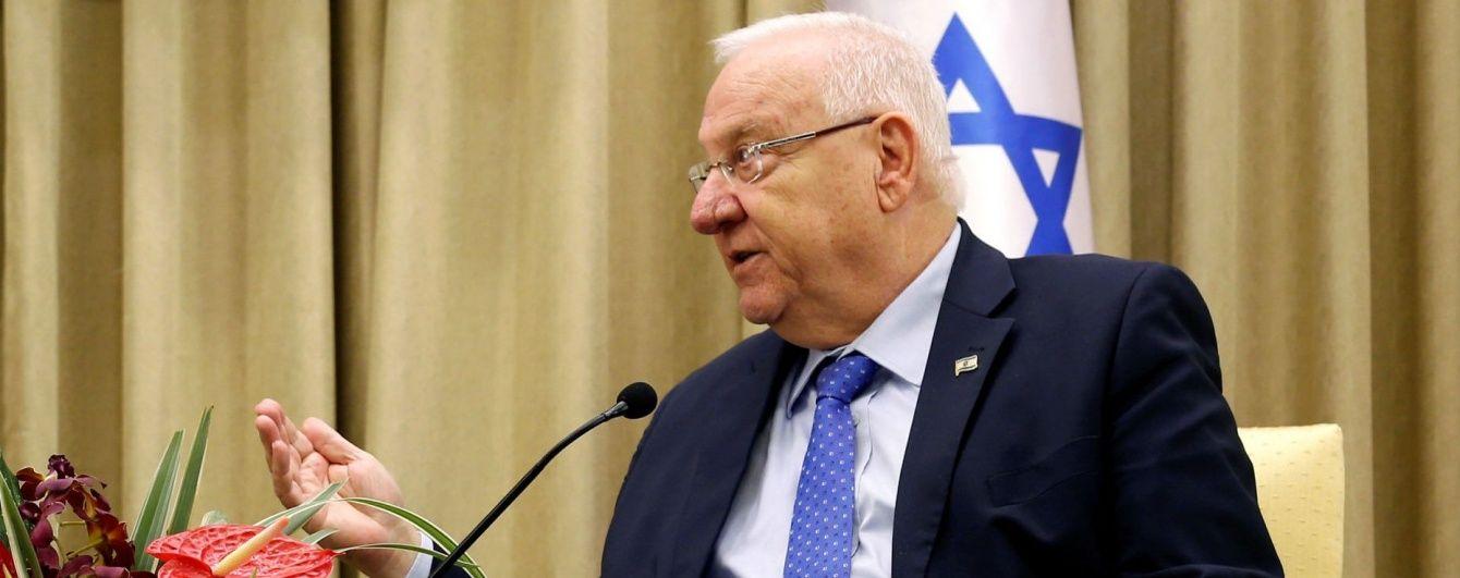 Президент Израиля приедет в Украину с государственным визитом
