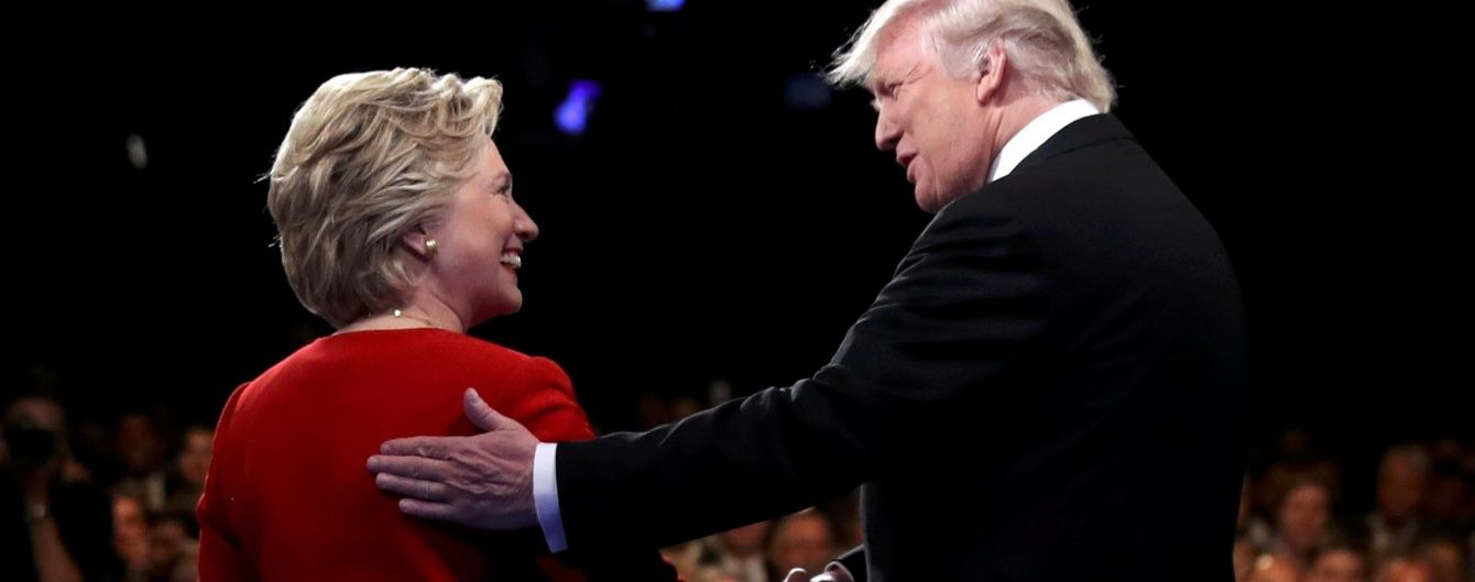 Трамп VS Клинтон – 1:0