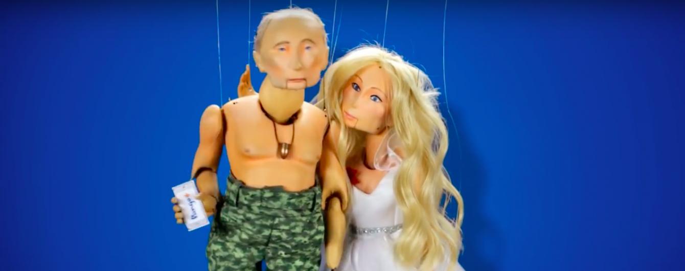 В Израиле сняли пародийную рекламу про Путина и его дочь