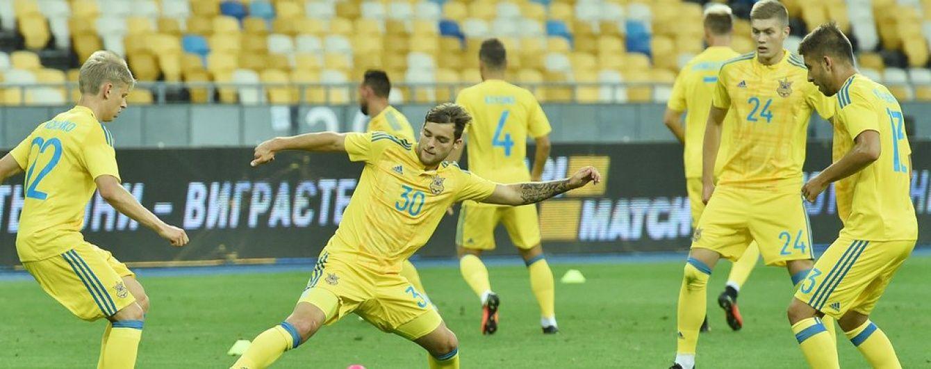 Збірна України вилетіла на битву до Туреччини