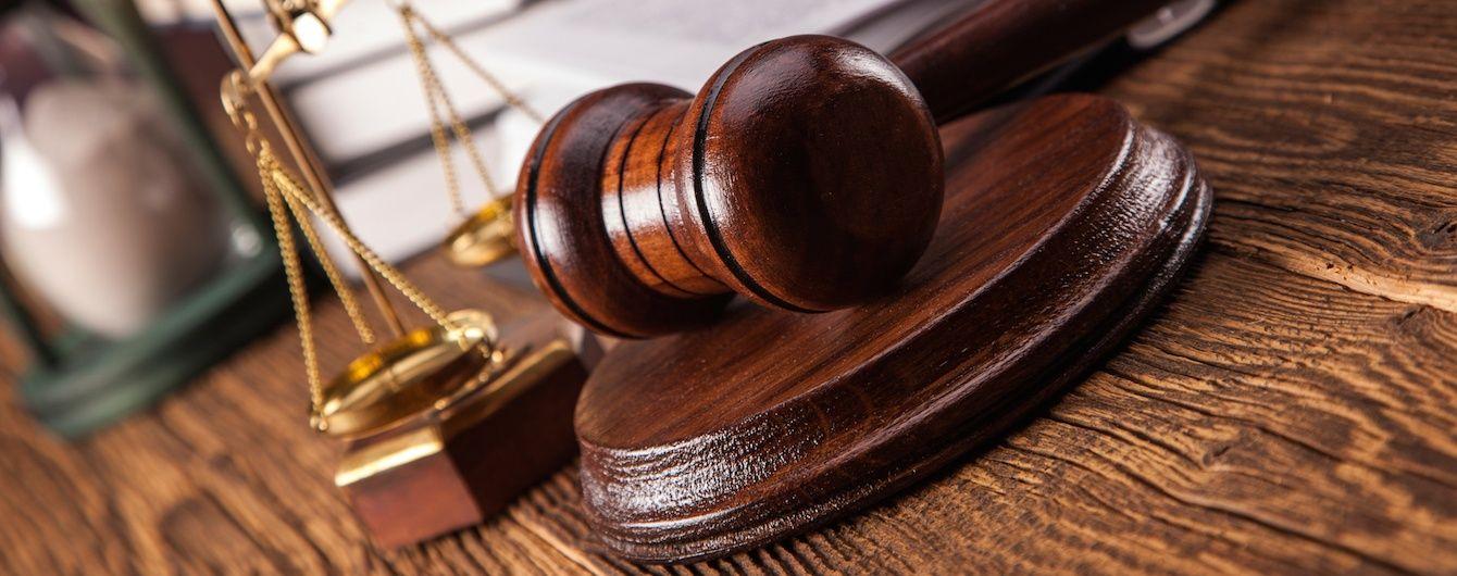 За рік в Україні звільнили 890 суддів – Бенедисюк