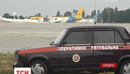 """Тривожна сирена і палаючий літак: в аеропорту """"Бориспіль"""" провели навчання для рятувальників"""