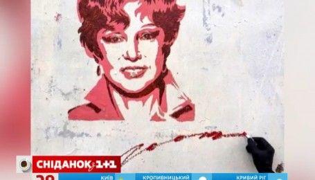 На фасаде московского дома появился портрет Гурченко, который зарисовали коммунальщики