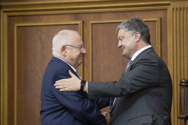 Теплий прийом і скандальна заява в Раді. Як президент Ізраїлю звинуватив ОУН у вбивстві євреїв