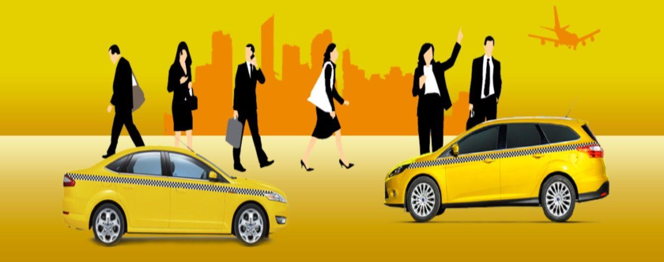 Самые востребованные услуги такси в большом городе