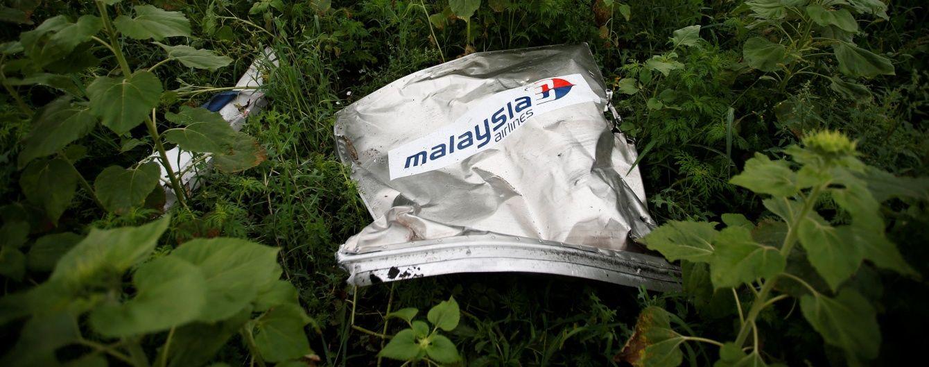 Дивіться онлайн звіт міжнародних слідчих про катастрофу рейсу MH17