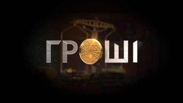 """""""Вкрадене золото"""": програма """"Гроші"""" дізналася приголомшливі подробиці зі світу українського спорту"""