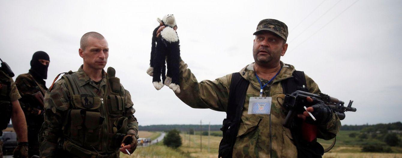 """Место запуска ракеты и маршрут российского """"Бука"""". Главные выводы расследования катастрофы MH17"""