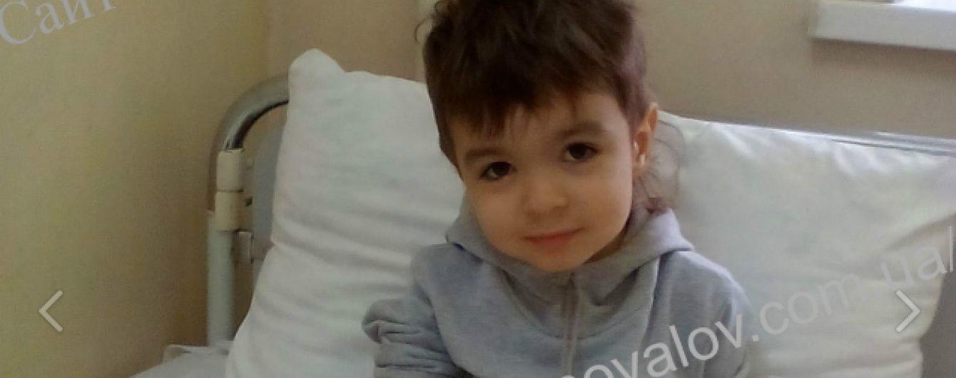 3-річний Владик потребує негайної допомоги
