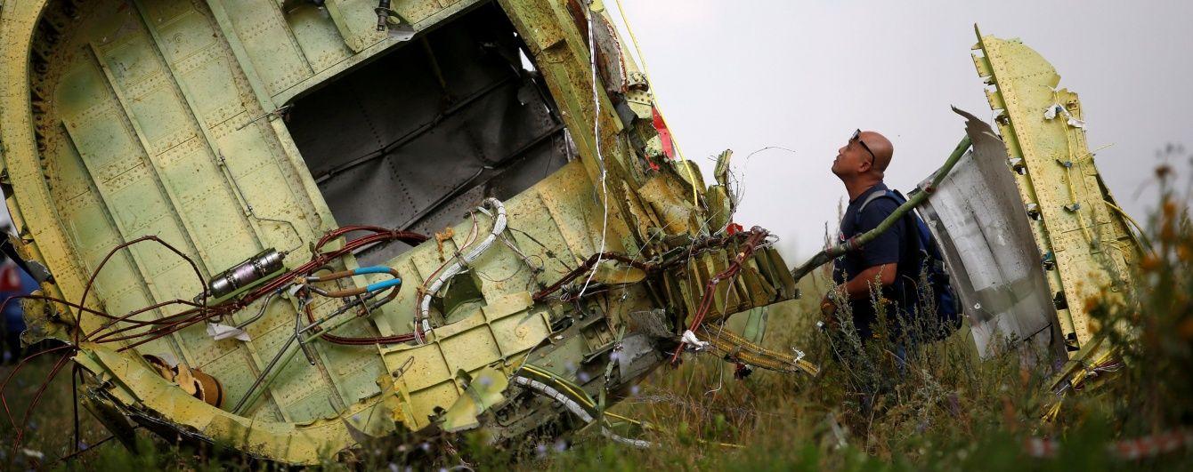 Міжнародні слідчі назвали імена двох фігурантів справи про катастрофу МН17
