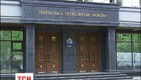 У будівлі ГПУ на хабарі затримали прокурора