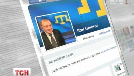 Штраф за участь у засіданні Меджлісу отримав Ільмі Умеров