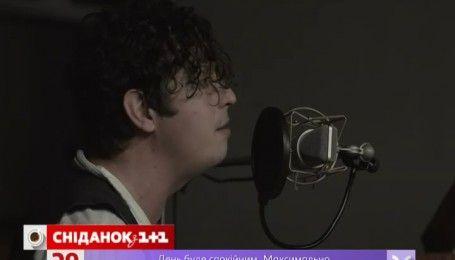 """Pianoбой презентовал новый клип на песню """"Ведьма"""""""