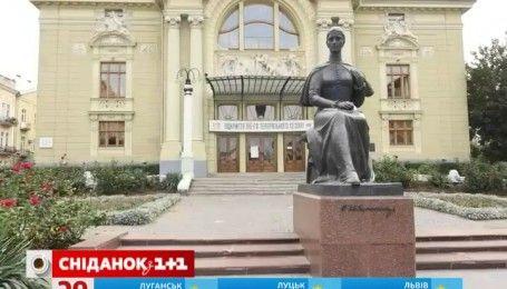 Мой путеводитель. Черновцы - мастерская украинского Страдивари и старинный театр