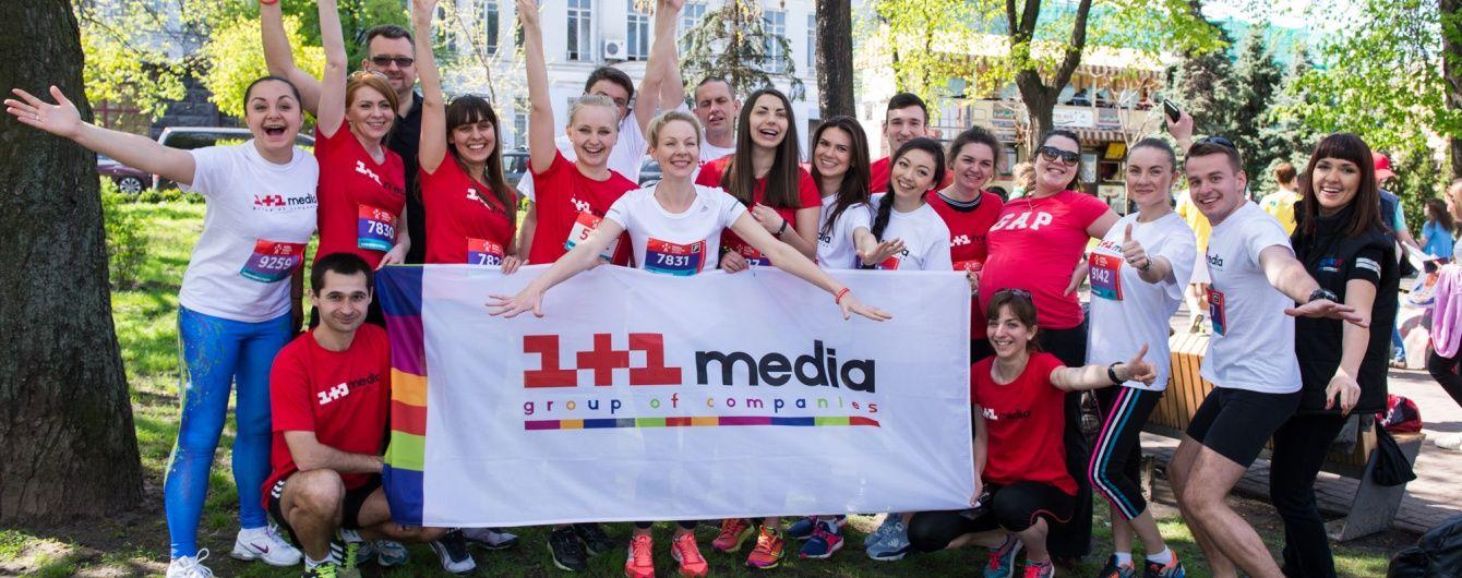 Звезды 1+1 медиа присоединятся к благотворительному марафону ради осуществления детских мечтаний