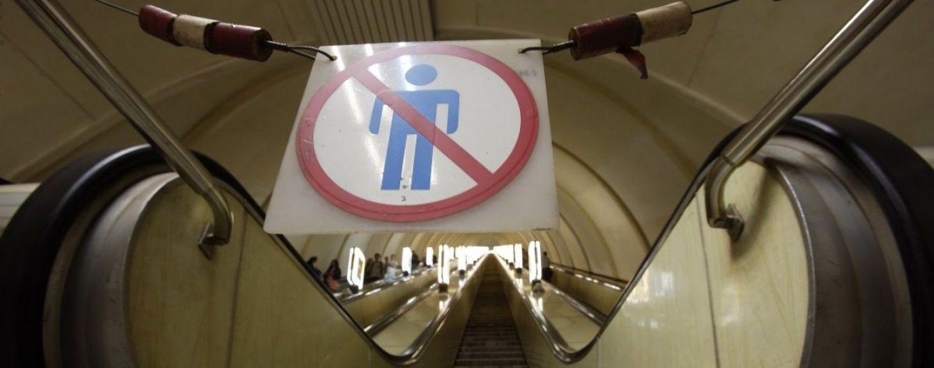 У Києві закриють станцію метро та перекриють 13 вулиць через заходи до роковин трагедії в Бабиному Яру