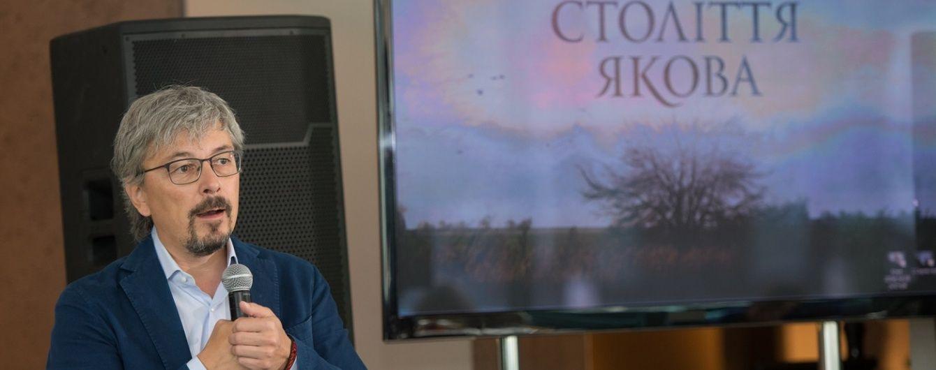 """Кинокритики положительно оценили драму канала """"1+1"""" под названием """"Столетие Якова"""""""