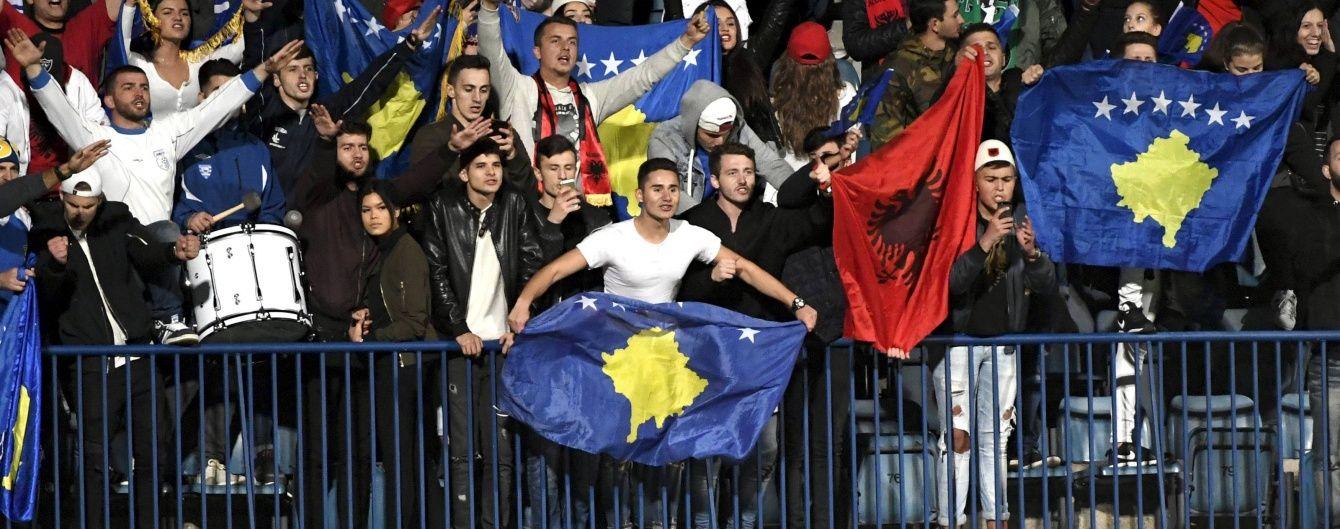 Косово могут лишить места в УЕФА из-за протеста Сербии
