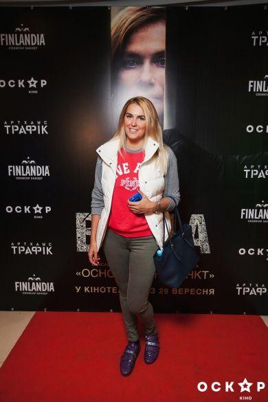 Яна Клочкова_1