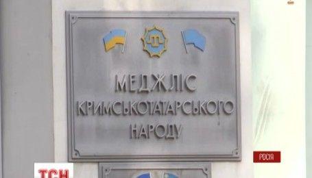 Верховний суд РФ визнав законим заборону Меджлісу і визнання його екстремісткою організацію
