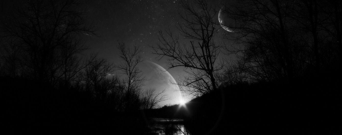 """Як пережити рідкісний """"чорний"""" Місяць 30 вересня"""