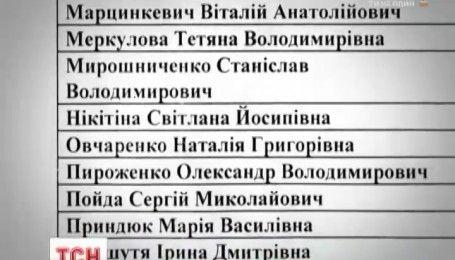 За день до вступления в силу изменений в Конституции, Верховная Рада уволила 29 судей