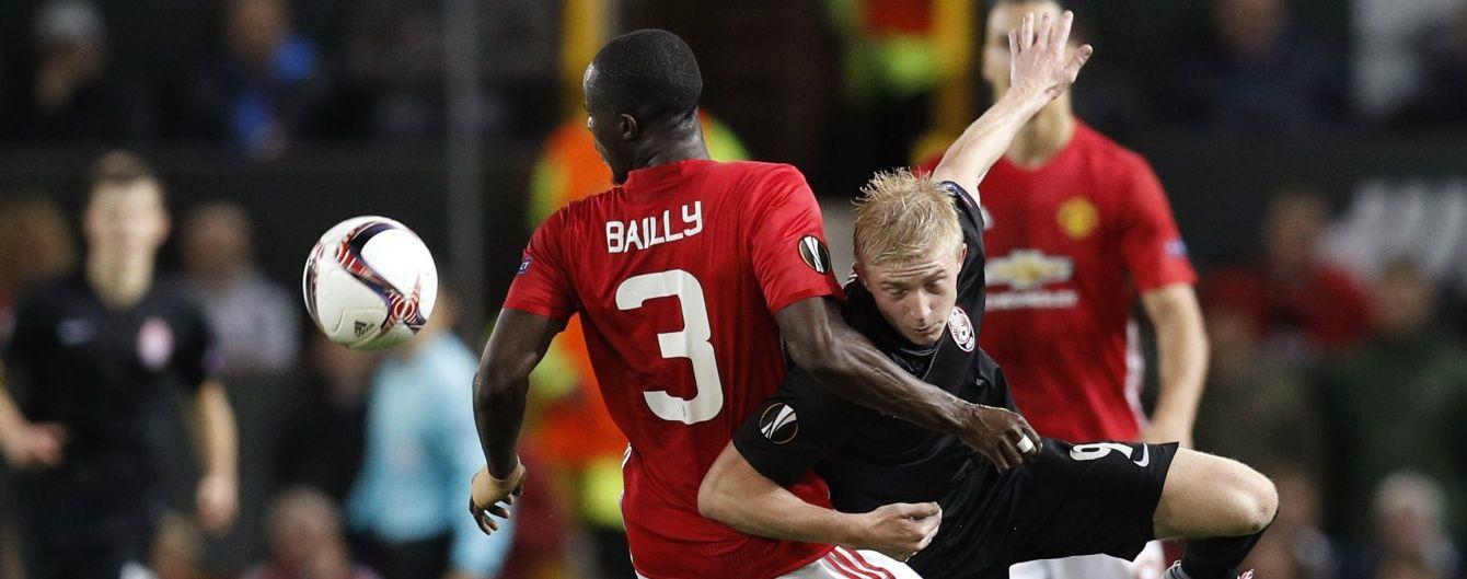 """""""Зоря"""" драматично програла """"Манчестер Юнайтед"""" в битві Ліги Європи"""