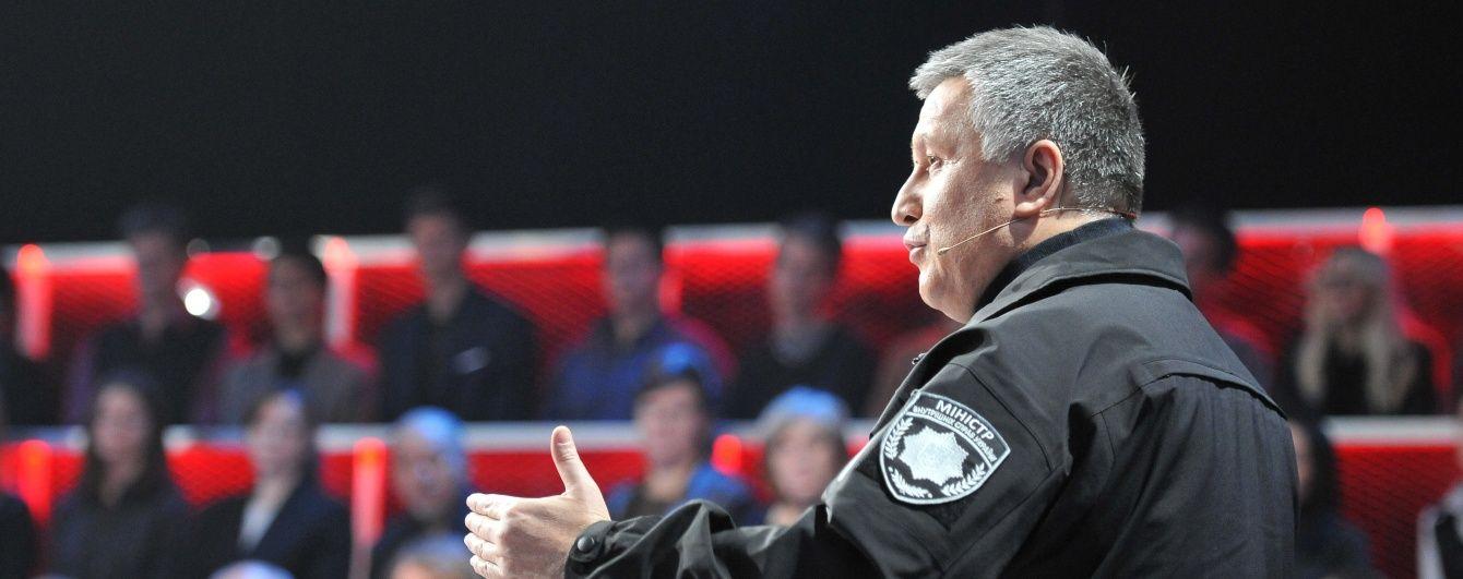 Аваков пошкодував, що сказав про презумпцію правоти поліцейського в день трагедії у Дніпрі