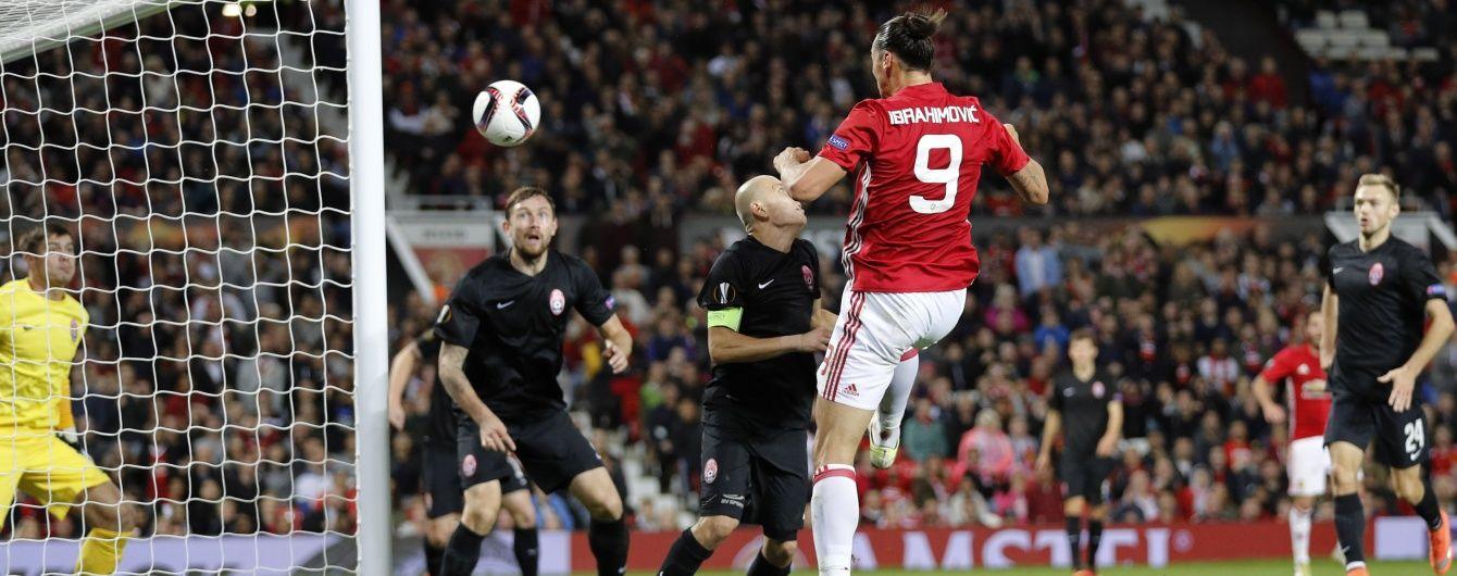 Манчестер Юнайтед - Заря - 1:0. Видео лучших моментов матча