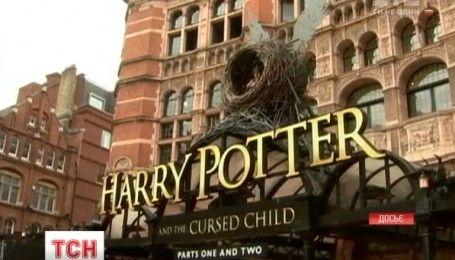 """Украинский перевод книги """"Гарри Поттер и проклятое дитя"""" сегодня поступит в продажу"""