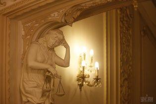Суди дев'ятьох районів Україні заблоковані через повну відсутність суддів