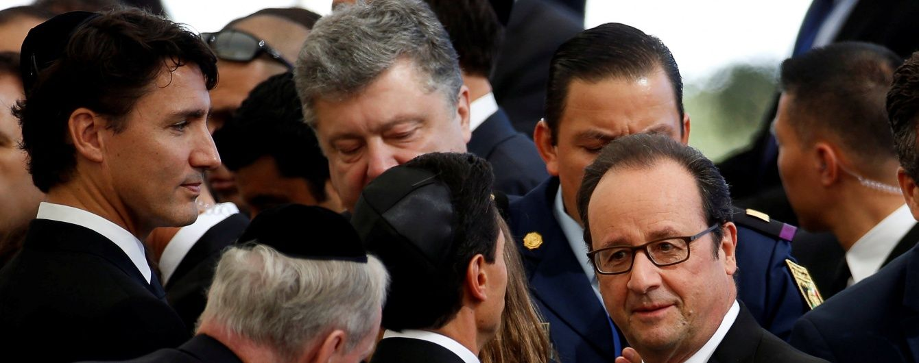 Порошенко прибув на похорони екс-президента Переса