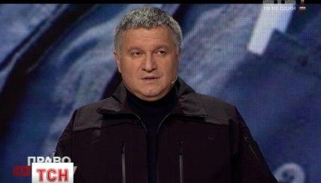 Аваков за нецензурну лайку на адресу поліцейських пропонує садити за ґрати на кілька діб