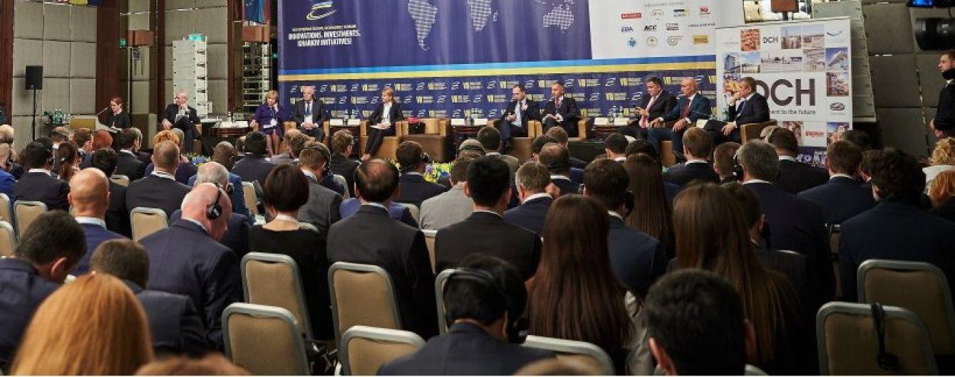Казино наповнятимуть держбюджет додатковими $ 1,5 млрд щороку - учасники форуму в Харкові