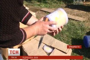 Підроблені ліки на кілька мільйонів гривень виявили на Прикарпатті
