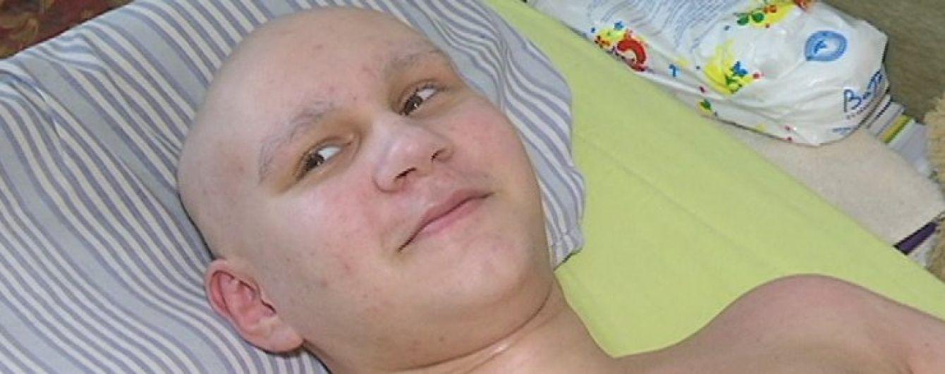 Максим Науменко бореться за життя з рідкісною пухлиною