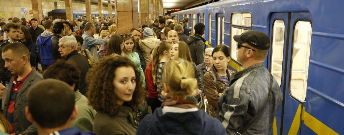 В Киеве частично остановилась синяя ветка метро