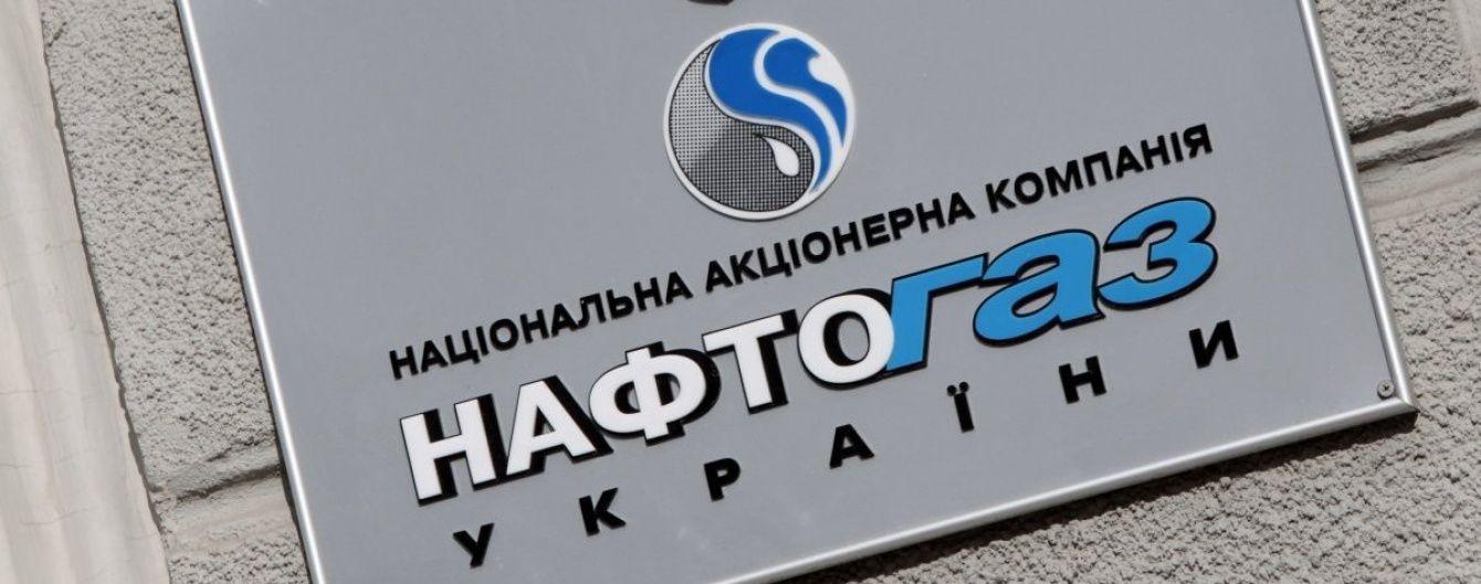 """""""Нафтогаз"""" має право на подвійну компенсацію від """"Газпрому"""" за порушення під час транзиту газу"""