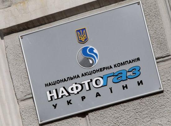 """""""Нафтогаз"""" отримав від """"Газпрому"""" документи про розрив контрактів і закриває свій офіс у Москві"""