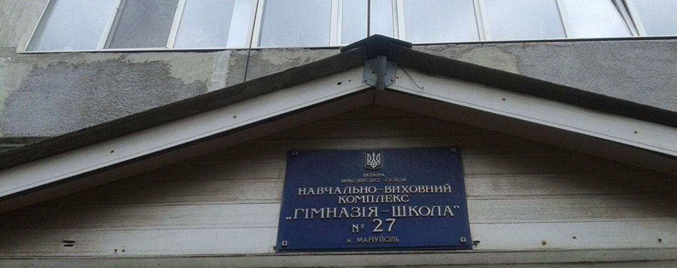 В Мариуполе детей на уроках учили с помощью стихов, которые прославляют Россию – волонтер