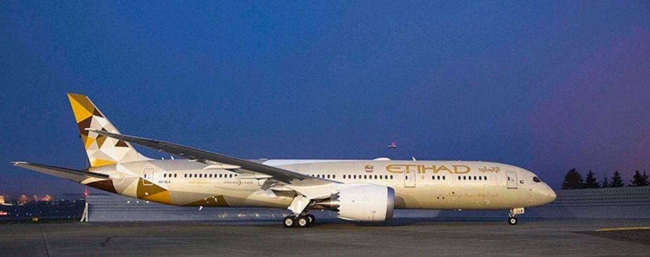 У Мережі з'явилося відео паніки пасажирів літака, який екстрено сів в Абу-Дабі