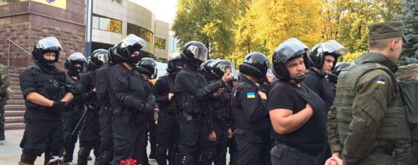 Под Апелляционным судом Киева произошли столкновения, есть задержанные