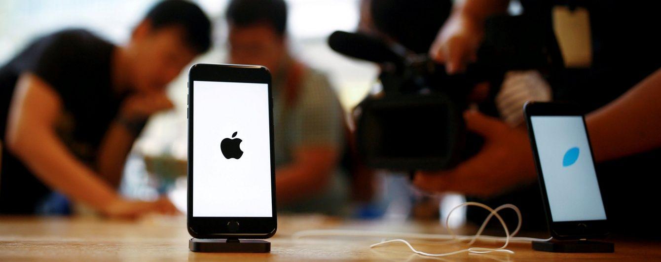 Пользователи сообщили о взрывах двух iPhone 7