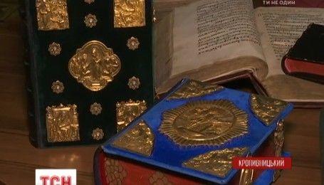У Кропивницькому вирішили реконструювати могилу підпільного мільйонера Олександра Ільїна