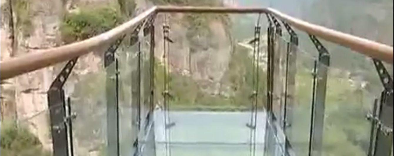 У Китаї відкрили новий скляний міст