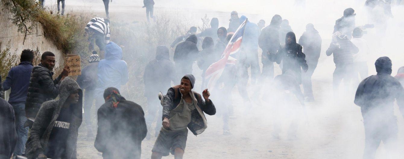 Масовий протест мігрантів у Франції закінчився сутичками із поліцією