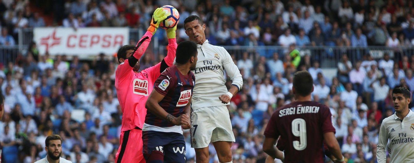 """""""Реал"""" несподівано втратив очки у відповідальному матчі чемпіонату Іспанії"""