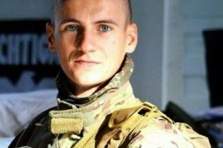 На Луганщині загинув український офіцер