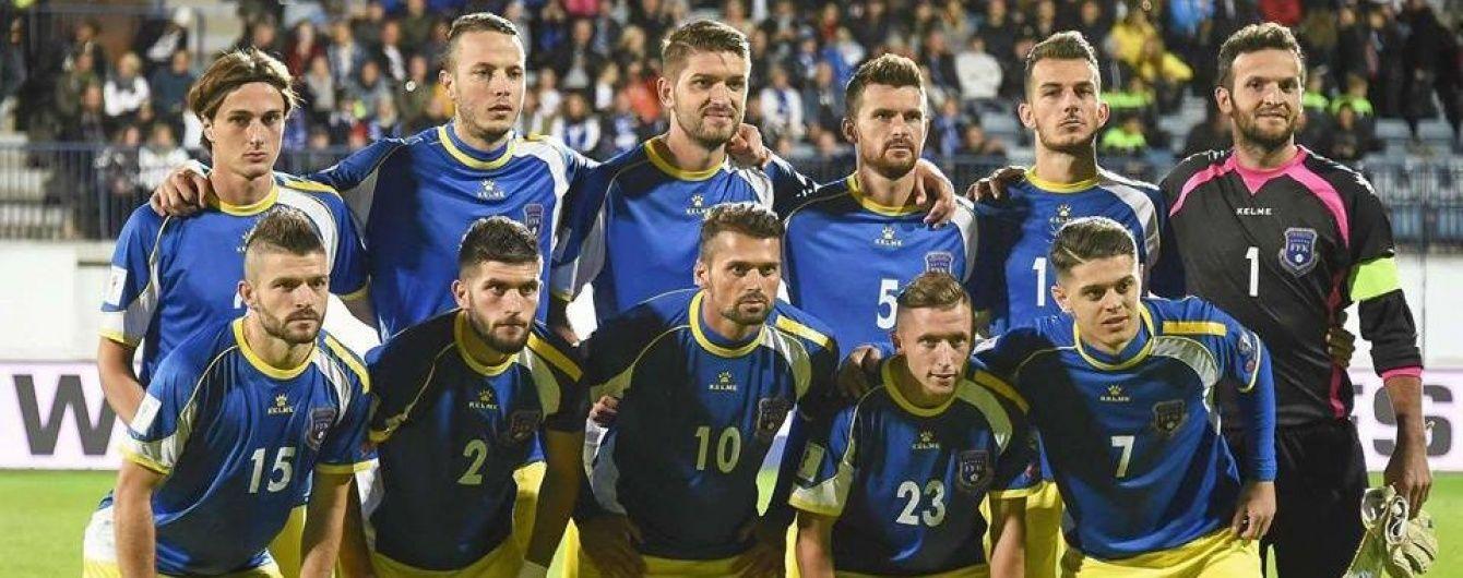Сборная Косово определилась с составом на битву против Украины