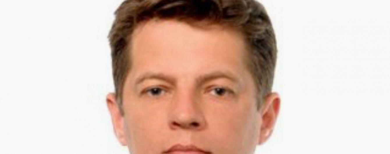 Отец Сущенко прокомментировал арест сына в России